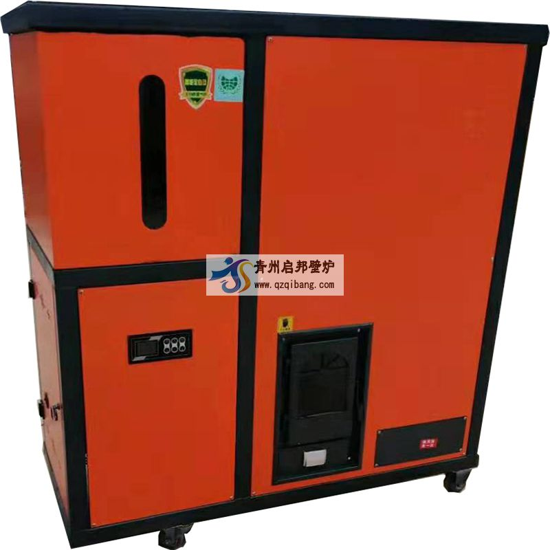 QiBnag Biomass water heater, biomass granule water heater QBSN-500A
